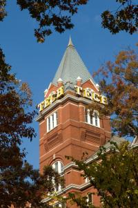 GA Tech Tower